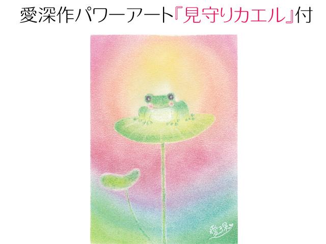 KAERUアート説明.jpg