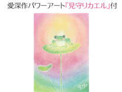 KAERUアート説明.jpgのサムネール画像のサムネール画像のサムネール画像